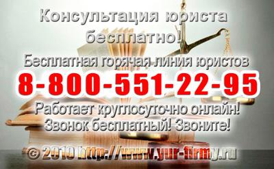 того рязань.бесплатная консультация юриста по телефону так