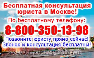 Бесплатная консультация юриста онлайн Воронеж по телефону обжалование штрафов ГАИ Мичуринская улица